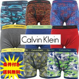 【2点以上ご購入でメール便送料無料】CalvinKlein カルバンクライン キッズ ボクサーパンツ ブリーフ 2枚セット|couchetot-for-child