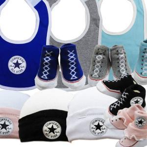 CONVERSE コンバース ベビー用ソックス よだれかけ 帽子 スタイ 2点セット 0/6ヶ月 6/12ヶ月 出産祝い|couchetot-for-child