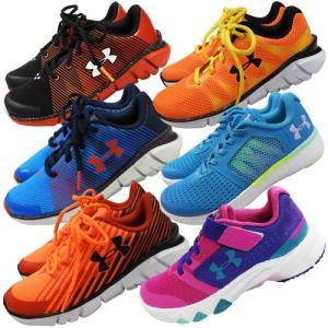 UNDER ARMOUR アンダーアーマー 子供靴 ジュニア キッズ スニーカー スポーツシューズ ランニング 運動靴 17cm 17.5cm 18cm 19cm 20cm 21cm 21.5cm 22cm|couchetot-for-child