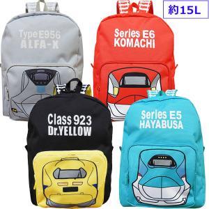 PUMA プーマ キッズ ジュニア YOUTH キャップ 野球帽 帽子 ベースボールキャップ 54〜56cm|couchetot-for-child