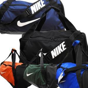 NIKE ナイキ ブラジリア ダッフル ボストンバッグ スポーツバッグ Mサイズ 61L|couchetot-for-child