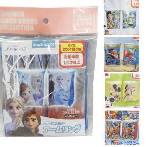 ◆11/11よりキャッシュレス・消費者還元の加盟店◆ Disney ディズニー アームリング 腕浮き...