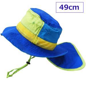7f760f2535d9f KidsForet キッズフォーレ 子供帽子 ベビー帽子 サマーハット たれつき帽子 日焼け防止帽子 UVカット 撥水 48cm 50cm 52cm  54cm 56cm