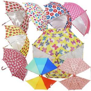 KidsForet キッズフォーレ 窓付きキッズアンブレラ 子供傘 雨傘 女の子 ハート いちご ドット 水玉  花 リボン 通園 通学|couchetot-for-child