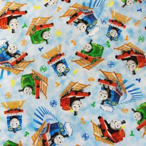 THOMAS トーマス 生地 切り売り ハンドメイド キャラクター 入園 入学 通園 通学 手作り 衣装 パジャマ|couchetot-for-child
