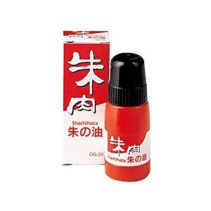 シャチハタ朱肉(エコス)専用補充液20ml朱の油 日本製 印肉 朱肉 シャチハタ 朱肉 OG-20