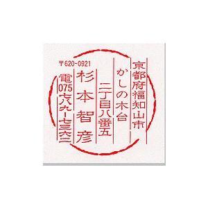 雅印・風雅印 は、はがき、年賀状などに押すゴム印で、以前は雅印と呼ばれ年賀状の他、絵手紙にも良く合い...