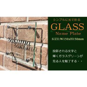 表札 ガラス表札 GC-1515|coulange|03