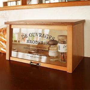 ブレッドケース おしゃれ 木製 ガラス扉 調味料ケース スパイスラック 木製 BREA
