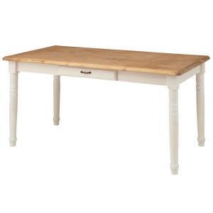 【フレンチスタイル】ダイニングテーブル LTAZ-CFS-211【送料無料】 フレンチカントリー ツートンペイント パイン材 食卓テーブル|country-la-terre