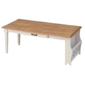 【フレンチスタイル】センターテーブル LTAZ-CFS-214【送料無料】 フレンチカントリー ツートンペイント パイン材 ローテーブル コーヒーテーブル|country-la-terre