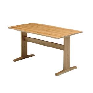 ナチュラル家具  リビングテーブル elmo series エルモ 120LDテーブル NA エコウレタン塗装 テーブル country-la-terre