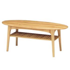 ナチュラル家具 リビングテーブル elmo series エルモ オーバルテーブル NA エコウレタン塗装 テーブル country-la-terre