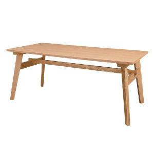 【送料無料】モティダイニングテーブル LTAZ-RTO-745(etc-22)|country-la-terre