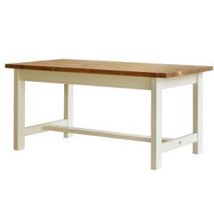 フレンチスタイル フレンチカントリー ビーツ センターテーブル MAM Beats center table コーヒーテーブル ローテーブル カントリー家具|country-la-terre