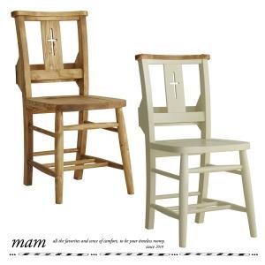 フレンチスタイル/フレンチカントリー マム メティ ダイニングチェア/MAM Methi dining chair カントリー家具 食卓椅子|country-la-terre