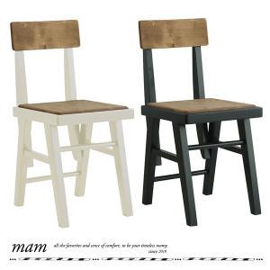 フレンチスタイル フレンチカントリー マム チョーク ダイニングチェア MAM Choke dining chair カントリー家具|country-la-terre