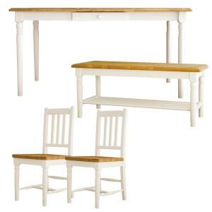 フレンチカントリー 家具 ダイニングテーブル 4点セット / マム フィンネル ダイニング 4点セット / 送料無料|country-la-terre