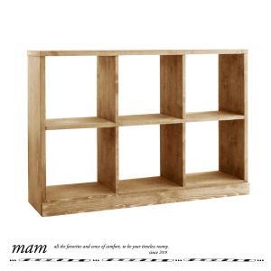 フレンチスタイル/フレンチカントリー マム ローゼル 2×3シェルフ/MAM Roselle 2×3 shelf 送料無料!  カントリー家具 オープンラック オープン棚|country-la-terre