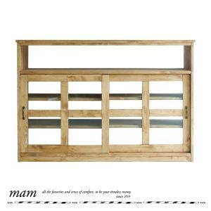 フレンチスタイル フレンチカントリー マム ハラン キャビネット MAM Haran cabinet 送料無料 キッチンカウンター 両面 間仕切り ナチュラルカントリー|country-la-terre