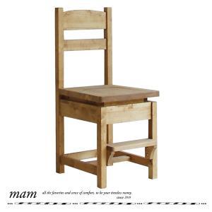フレンチスタイル フレンチカントリー マム メッチ 学習デスク用チェア MAM Metchi chair  ナチュラルカントリー キッズチェア カントリー家具|country-la-terre