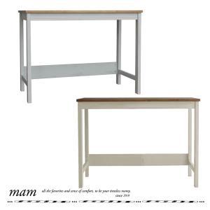 フレンチスタイル フレンチカントリー マム シモン デスク MAM simon desk カントリーデスク 机 パソコンデスク|country-la-terre