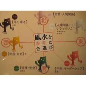tabunkuma(たぶんクマ) グリーン|coup-de-coeur|06
