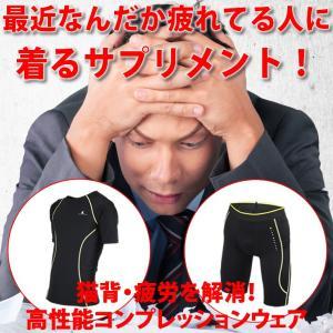 【アウトレットSALE! 72%オフ!】コンプレッションインナー メンズ ウェア シャツ タイツ 半袖 上下 セット UVカット ラドウェザー LAD WEATHER|courage