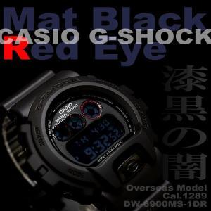 G-SHOCK Gショック ジーショック g-shock カシオ CASIO gショック GW-69...
