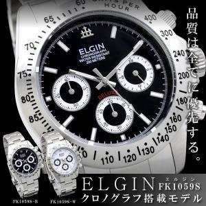 クロノグラフ 腕時計 メンズ クロノグラフ腕時計 メンズ腕時計 クロノグラフ|courage