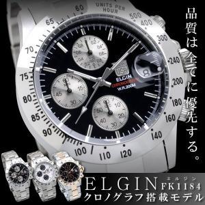 クロノグラフ 腕時計 エルジン ELGIN クロノグラフ 腕時計 メンズ|courage