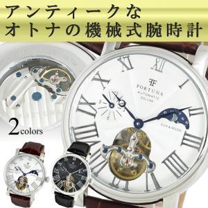 機械式腕時計 メンズ ブランド 40代 人気 自動巻き 送料無料|courage