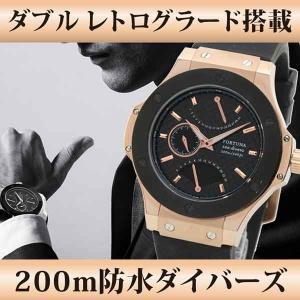 ダイバーズウォッチ 腕時計 メンズ 200m防水 送料無料|courage