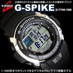 G-SHOCK ジーショック g-shock カシオ CAS...