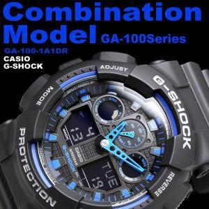 カシオ G-SHOCK Gショック 腕時計 メンズ ブランド...