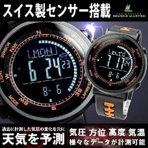 腕時計 メンズ デジタル 時計 スイス製センサー 温度計 コンパス 気圧計 高度計 アウトドア キャンプ 登山|courage
