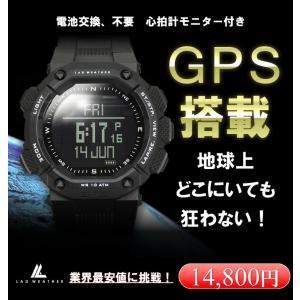 ランニングウォッチ スポーツ 腕時計 GPS 心拍計 登山 山登り 時計 メンズ レディース