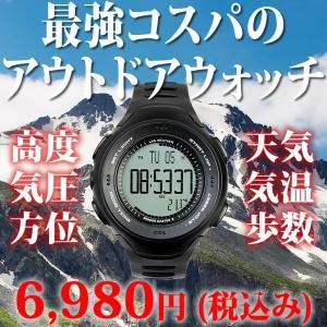 アウトドア腕時計 メンズ デジタル ウォッチ 高度計 気圧計 電子コンパス 温度計 歩数計 人気 ブランド ラドウェザー|courage
