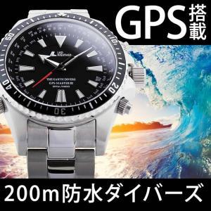GPS 時計 ダイバーズウォッチ メンズ 腕時計 GPS 電波 腕時計 ブランド 200m防水