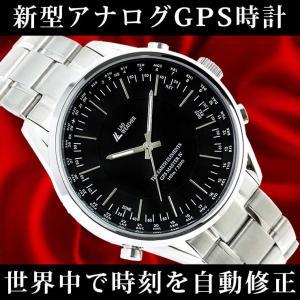 【アウトレットSALE! 88%オフ!】GPS 腕時計 メンズ ビジネス シンプル 格安 GPS電波...