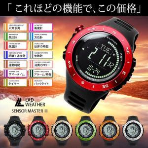 アウトドア 腕時計 メンズ デジタルウォッチ スイス製センサー搭載 高度計/気圧計/気温計/デジタル...