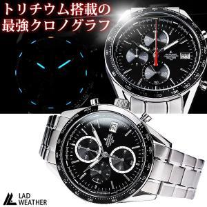 クロノグラフ 腕時計 メンズ スイス製トリチウムを使用した ...