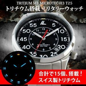 【アウトレットSALE! 70%オフ!】 ミリタリーウォッチ 腕時計 メンズ スイス トリチウムを搭...
