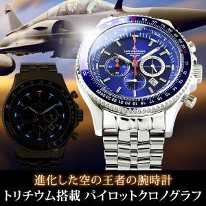 クロノグラフ 腕時計 メンズ トリチウムを使用した ミリタリ...
