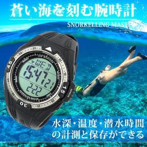 ダイバーズウォッチ 腕時計 メンズ 水深計 水温計 シュノーケリング マリンスポーツに デジタルウォッチ|courage