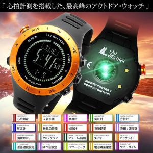 デジタルウォッチ アウトドア 腕時計 メンズ 高度計 気圧計 歩数計 心拍計を搭載|courage