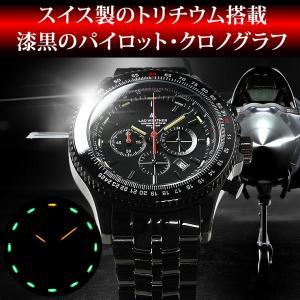 クロノグラフ 腕時計 メンズ トリチウムを使用した パイロッ...