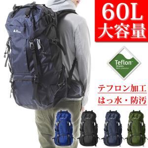 登山 リュック 大容量 60L リュックサック メンズ レディース リュック キャンプ 防災 アウトドア 登山リュック|courage