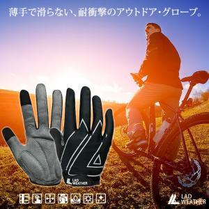 サイクルグローブ 手袋 サイクリンググローブ フルフィンガー 自転車用 バイク用 スマホ対応 クロスバイク ロードバイク ツーリング courage