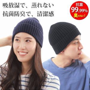 ニット帽 帽子 メンズ レディース ビーニー ニットキャップ ニット帽子 防寒 冬 秋 春 登山 アウトドア|courage